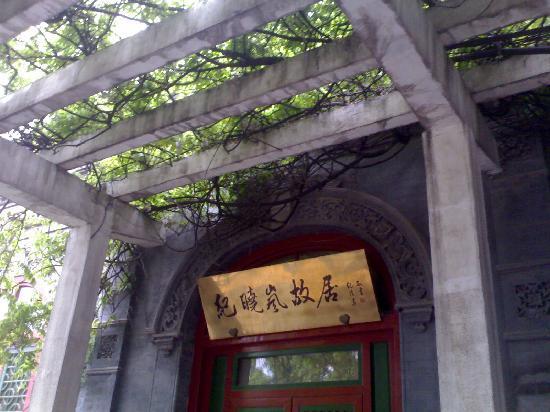 Former Residence Of Xiaolan Ji