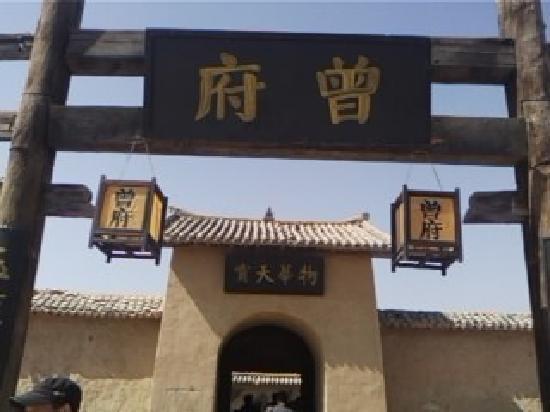 Helan County, Κίνα: 77