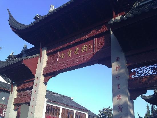 Shanghai Qibao Town: 入口