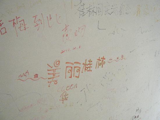 Youjian Hostel: 楼道涂鸦