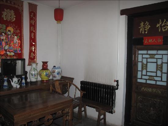 Guangxianyuan Inn