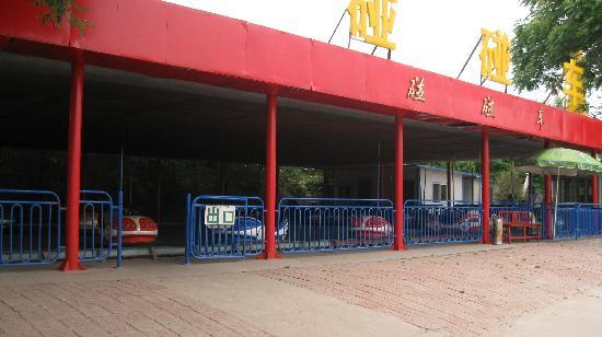 Weiyang Lake Amusement Park Photo