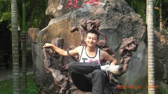 Huoshankou National Geopark: CIMG3078