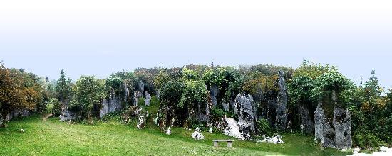 Chongqing Huaying Mountain: 妙笔生花