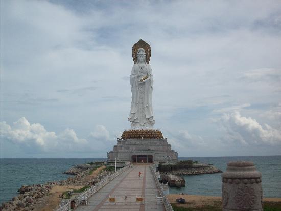Sanya, Kina: 南海观音