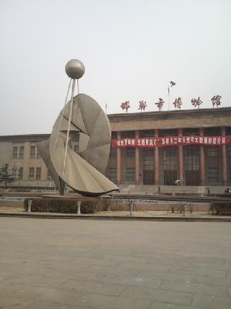 Handan Museum