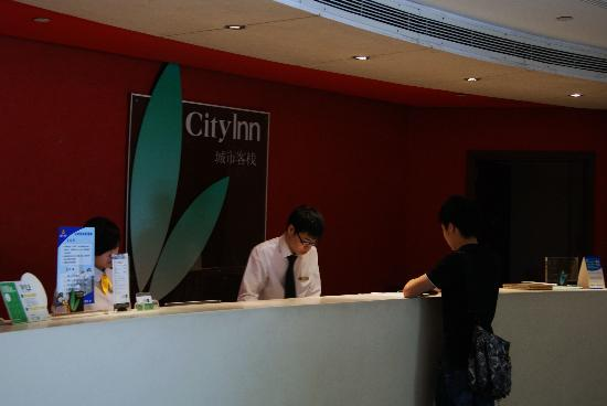 City Inn ShenzhenHappy Valley: DSC02733