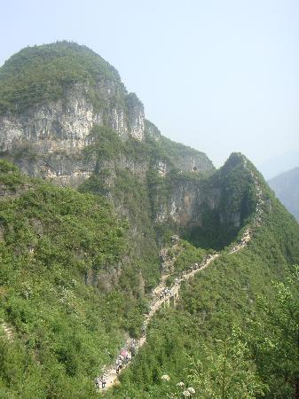 Yunyang County