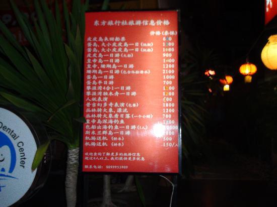 写真Thai Oriental Inn枚