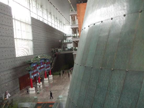 พิพิธภัณฑ์กรุงปักกิ่ง: CIMG2091