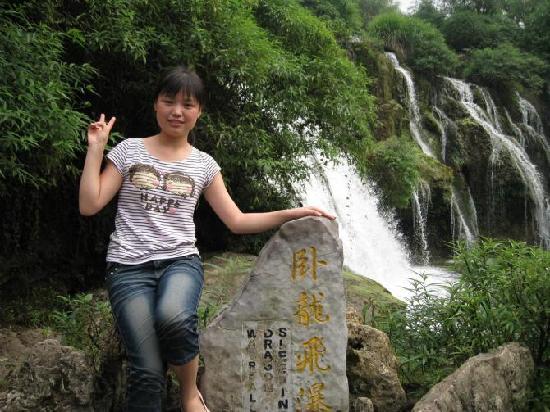 Tianhe Lake : 瀑布
