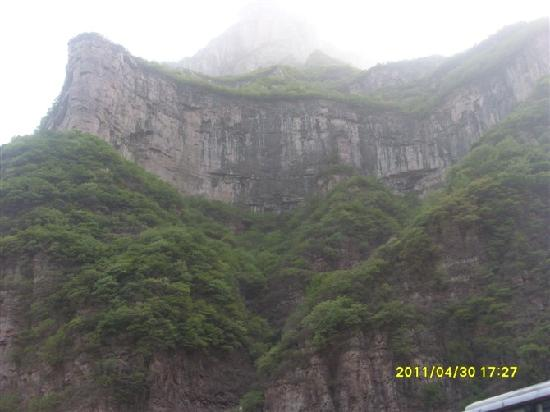 Mt. Guanshan Geological Park