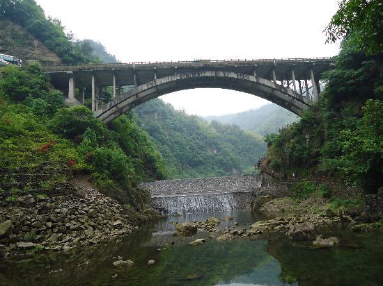 Shibawo Scenic Resort of Pan'an: DSC01106