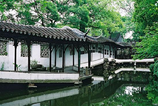 Klassische Gärten von Suzhou: 苏州园林