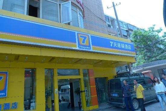 7 Days Inn Xi'an West Gate