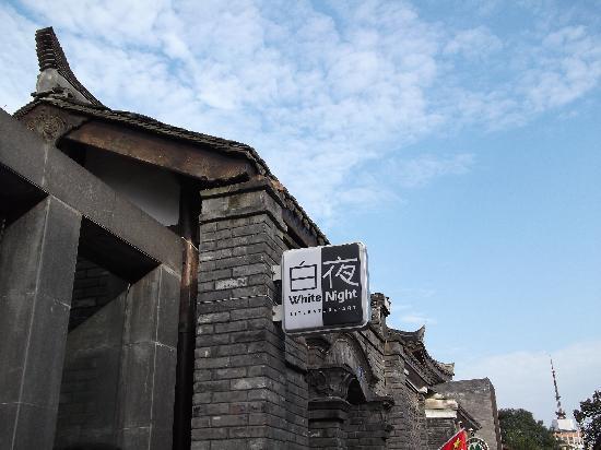 Kuanzhai Ancient Street of Qing Dynasty: DSCF0207