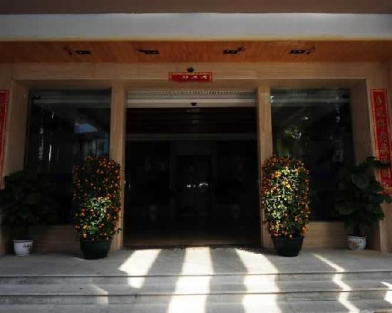 Linhai Yaju Holiday Apartment: 前门