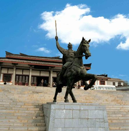 Culture Scenic Spotof  Han Dynasty