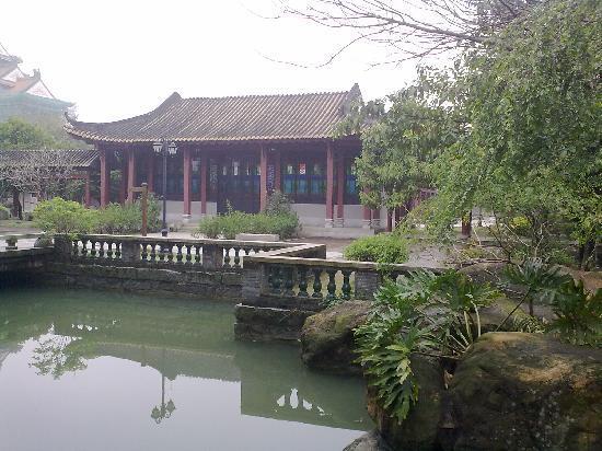 顺峰山公园
