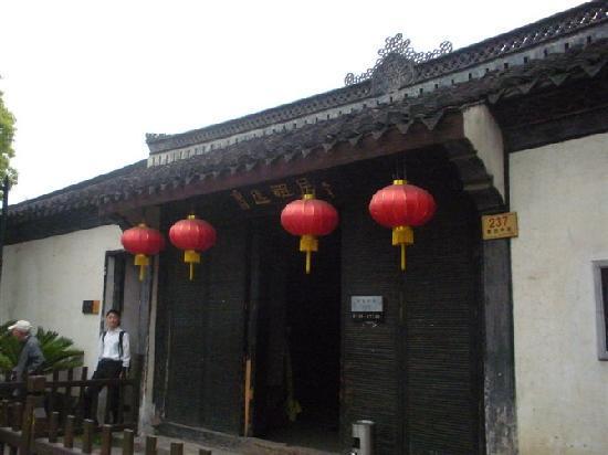 Former Residence of Lu Xun, Shaoxing
