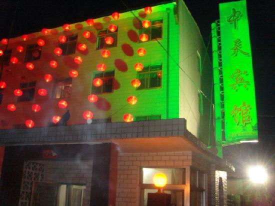 Zhongtian Hotel