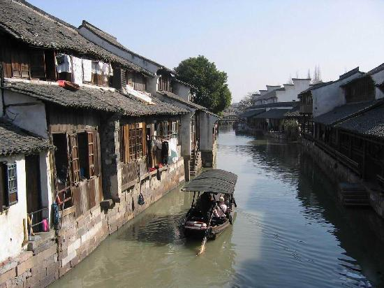 Tongxiang, Trung Quốc: 美丽与宁静