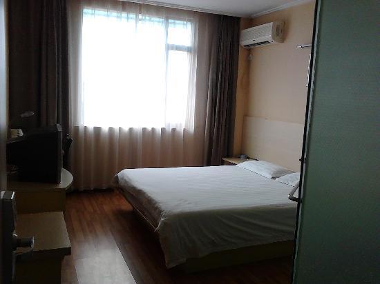 Shengshi Runfeng Business Hotel Wuhan Xudong: 大床房