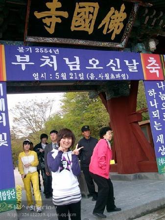 """Korea Południowa: """"历史悠久""""的佛国寺"""