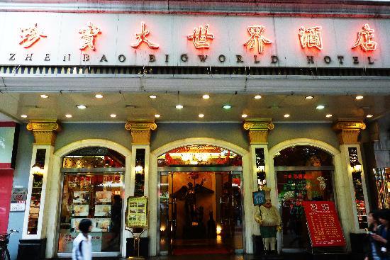 Jinjiang Inn Zhaoqing Qixingyan Paifang