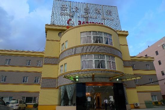 Shenglunlan Hotel : P1040360