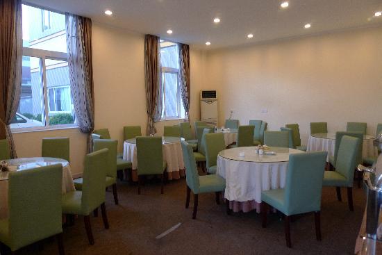 Shenglunlan Hotel : P1040348