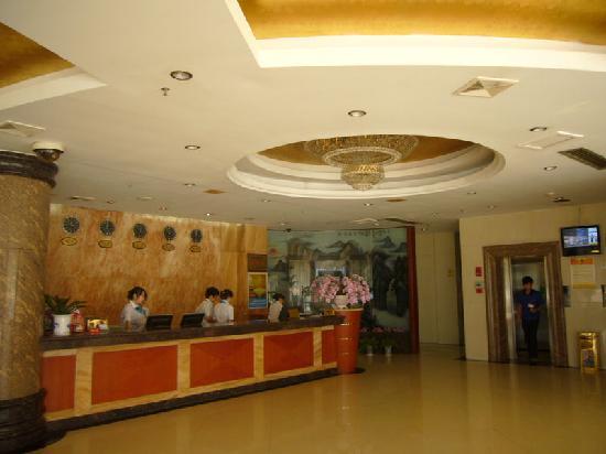 Lihu Tian Ma Hotel : 大堂