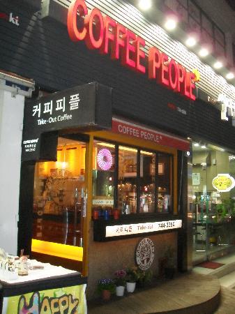 Photo of Jeju Royal Hotel Jeju City