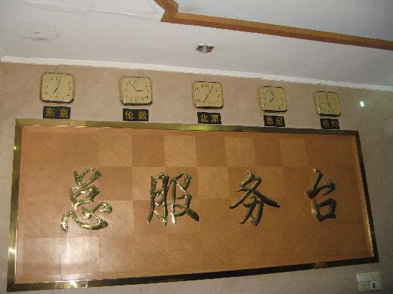 changzhi men Greentree inn shanxi changzhi airport weiyuanmennorthroad express hotel provides air-conditioned rooms in changzhi the property has free wifi.