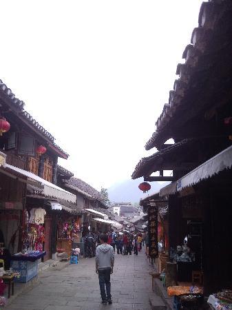 Qingyan Ancient Town: C:\fakepath\110425_111455