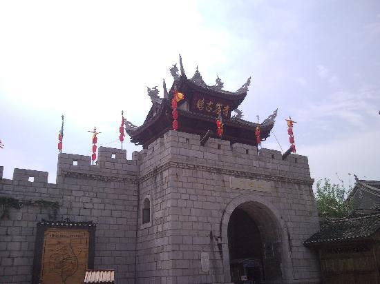 Qingyan Ancient Town: C:\fakepath\110425_112034