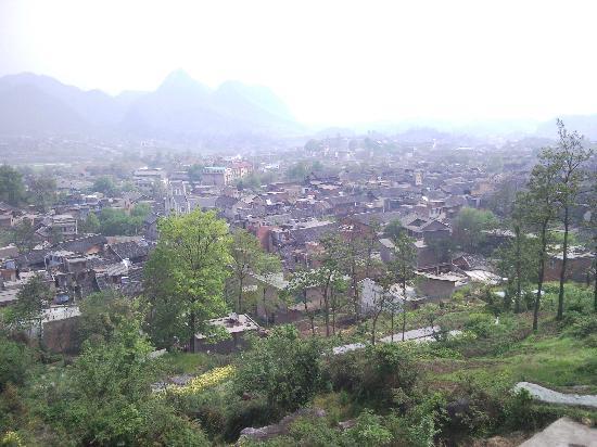 Qingyan Ancient Town: C:\fakepath\110425_103725