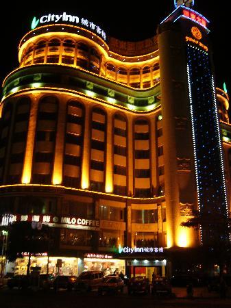 Jinjiang Inn Fashion Huizhou West Lake Park Pedestrian Street: 客栈外观