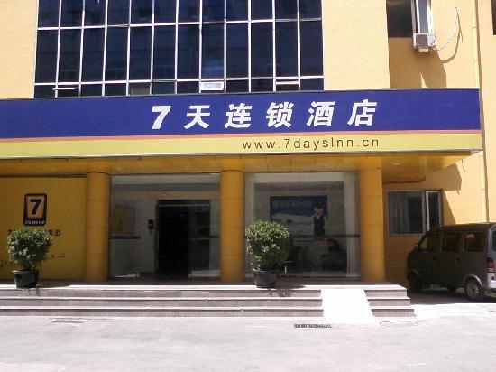 7 Days Inn Beijing Lize Bridge