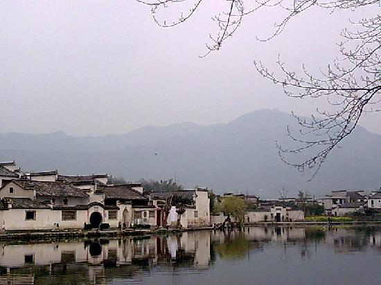 Qianxian Nanping Village Scenic Resort: 宏村