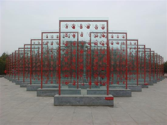 Jianchuan Museum: 抗战英雄的手印