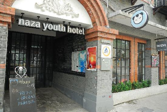 Photo of Naza International Youth Hostel Shanghai