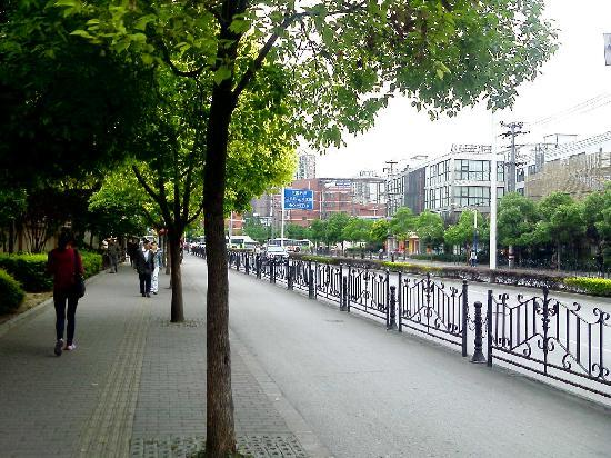Ru Lai Hotel: 酒店的周边环境,是不是很干净