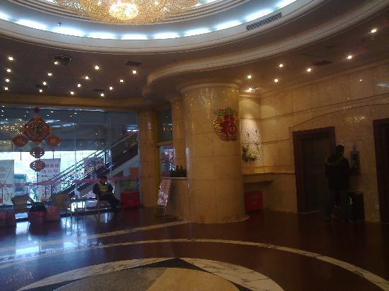 Golden Sunshine Hotel: 20110220300