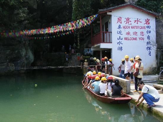 Moon Water Cave : 洞口