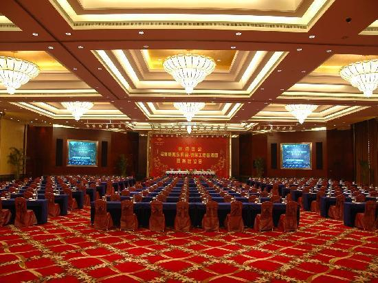 Dongshan Hotel: 会议厅