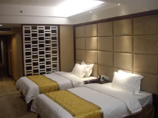 Yijing Huatian Hotel: 1