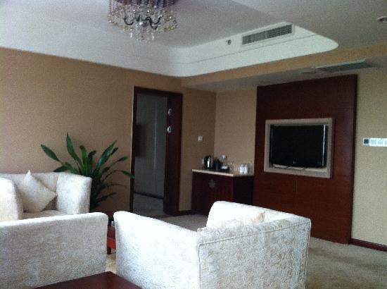 Yijing Huatian Hotel: 照片 002