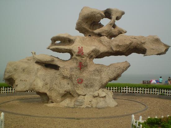 Rizhao Wanpingkou Seabeach Scenic Spot