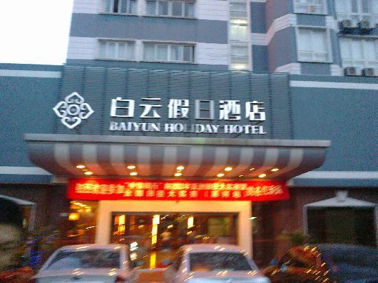 Bai Yun Hotel: 20110519096